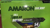 Amaron Current AR150TN54 (150AH) - Tall Tubular Inverter Battery